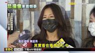 太魯閣事故女兒罹難 母悲:她原本能坐在東京轉播台上