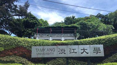 淡江大學宣布15日起全校遠距教學 不證實疫情爆料
