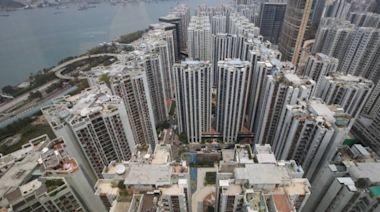 信報地產投資 -- 太古城低層三房2275萬成交