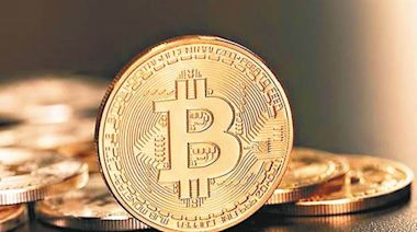 Bitcoin列法定貨幣 世銀拒支援 - 東方日報