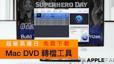 電腦必備 DVD 轉檔工具 MacX DVD Ripper Pro 免費下載!