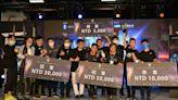 電競》首屆ITM VR競技錦標賽 FMT幸福in快閃奪冠