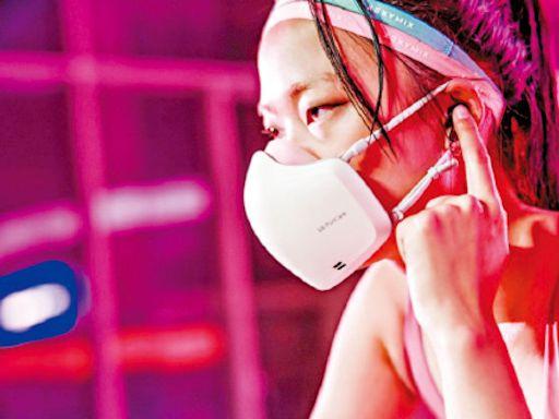 內建麥克風與喇叭 新版LG PuriCare口罩下月泰國登場 - 香港科技新聞網站 | 最新科技資訊 | 科技生活 - am730