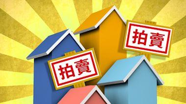 長沙灣唐樓拍賣激烈 叫價24口搶至326萬元沽