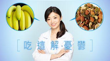 吃對食物好心情有益健康 營養師夏子雯居家防疫推5類解憂食材 | 蘋果新聞網 | 蘋果日報