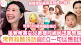 吳若希解釋女兒遮樣同網民攻擊有關 高EQ一句回應批判!分享教育兩孩心得   熱話   Sundaykiss 香港親子育兒資訊共享平台