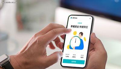 LINE Bank開口袋帳戶 1元起存優利達2.2% | 蕃新聞