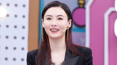 經濟學玄理|張栢芝改錯新名?(白雪) | 蘋果日報