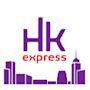 香港快運航空