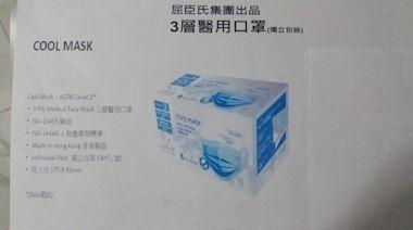 【搶先曝光】對抗炎炎夏日! 屈臣氏 WatsMask Cool Mask 冰感口罩即將上市 - 香港經濟日報 - 中小企 - 商管策略