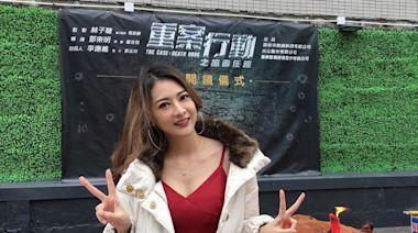 33D劉芷希大馬回流搵機會 機師男友一年冇工開婚期押後