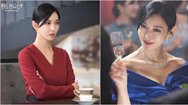 金素妍天生惡女不怕被定型 《上流》再展惡的高度!