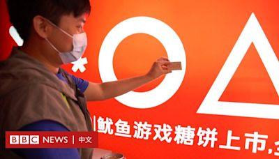《魷魚遊戲》中國大陸受追捧,上海椪糖小店引來眾多粉絲
