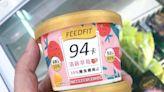 7-11、全家「低卡零食」推薦!減肥能吃冰淇淋喝飲料,7款低熱量零食讓外食族輕鬆瘦!
