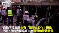 邁阿密大樓倒塌增至18死147人仍失蹤 4月曾示警底部「嚴重惡化」