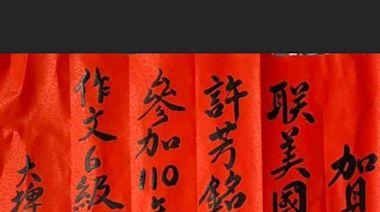 國中會考雲林3榜首 版畫、京劇、熱舞高手