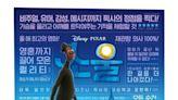 《心靈奇旅》奪韓國週末票房冠軍