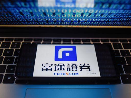 【IPO率先睇】富途香港招股前的兩個事實