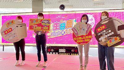 遠雄廣場6週年慶全員造勢 看好五倍券消費潮