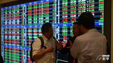 外資大買多檔金融股 狂賣面板雙虎22萬張   Anue鉅亨 - 台股新聞