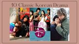 《宮野蠻王妃》隔15年翻拍!這10部「2010年以前」經典韓劇,被奉為時代的眼淚