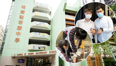 明愛聖若瑟中學 | 因材施教為學生把課程剪裁 校長:令他們有學習動機很重要 | 學校訪問