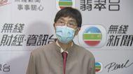袁國勇引述創科局:政府將全民派發可重用口罩