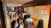 升學出路|仁愛堂護理課程及招聘體驗日吸引逾600名求職者 - 新聞 - am730