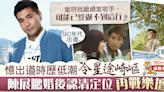 【零歲】陳展鵬憶出道即遇低潮信心全心 「煎pan」婚後重整步伐再戰樂壇 - 香港經濟日報 - TOPick - 娛樂