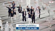WOWSight 聊聊Bar part7 feat. 陳楷 主題:輸贏以外