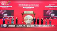 京東物流(02618.HK)余睿:將保持收入長期增長,價格戰影響不大