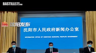 瀋陽新增2例本土病例詳情公佈 | 兩岸