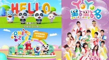 放暑假小孩在家看什麼?LiTV最熱門的兒童節目排行總整理 | Anue鉅亨 - 消費