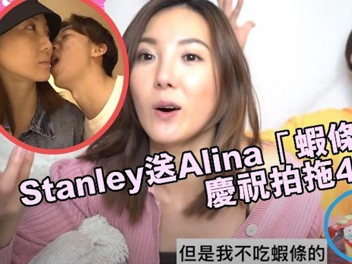 Stanley@MIRROR慶祝拍拖4周年送女友「蝦條」 Alina藐爆拒收 | 蘋果日報