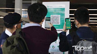 【安心出行】安心出行下載量達377萬 1.9萬人收感染風險通知後檢測 - 香港經濟日報 - TOPick - 新聞 - 社會
