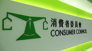 推動可持續概念融入生活 樹立楷模、有效溝通達致知行融樂 | 消費者委員會