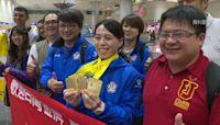 東京奧運/中華隊66國手「進軍東奧」! 目標超越里約1金2銅紀錄