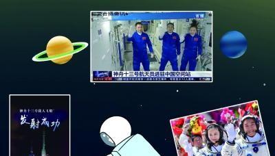 通過140多項「魔鬼訓練」、學習近60門文化課……中國女航天員是怎樣「煉」成的?