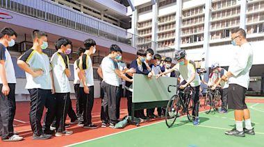 單車總會 辦校園推廣體驗坊