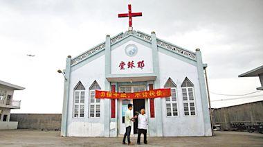 逼棄信仰「再教育」基督徒 | 蘋果日報