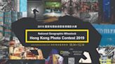National Geographic Wheelock Hong Kong Photo Contest 2019 Visual Storytelling HK Official Launch