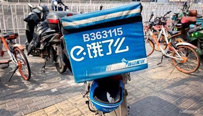 河南省商務廳聯合餓了麼投入5,500萬人幣提振消費