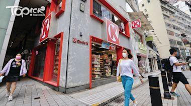 【5000元消費券】到OK便利店領消費券 可獲贈20元現金券 - 香港經濟日報 - TOPick - 新聞 - 社會