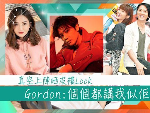 Gordon原來係男版蔡卓妍 愈大愈似鄭伊健!