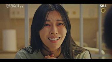 金素妍打破魔咒 惡女也有出頭天