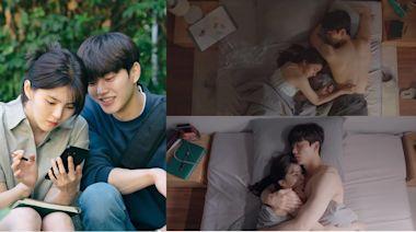 單身勿入!《無法抗拒的他》宋江、韓韶禧各式各樣的甜蜜床上睡姿,太有現實感了