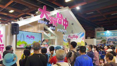 2021ATTA臺中國際旅展盛大登場 臺中觀光業者推出超值遊程歡迎相揪大玩台中 | 蕃新聞