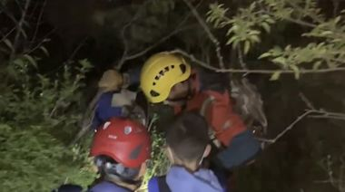 一家4口遊野長城迷路 1人墮15米深斷崖輕傷