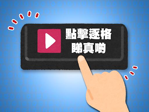 【新冠疫情】內地再增55本土確診 南京疫情擴至15省涉Delta - 香港經濟日報 - 中國頻道 - 社會熱點