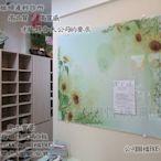 領先業界彩繪磁性玻璃白板,客製化玻璃白板,普普磁性玻璃白板台中